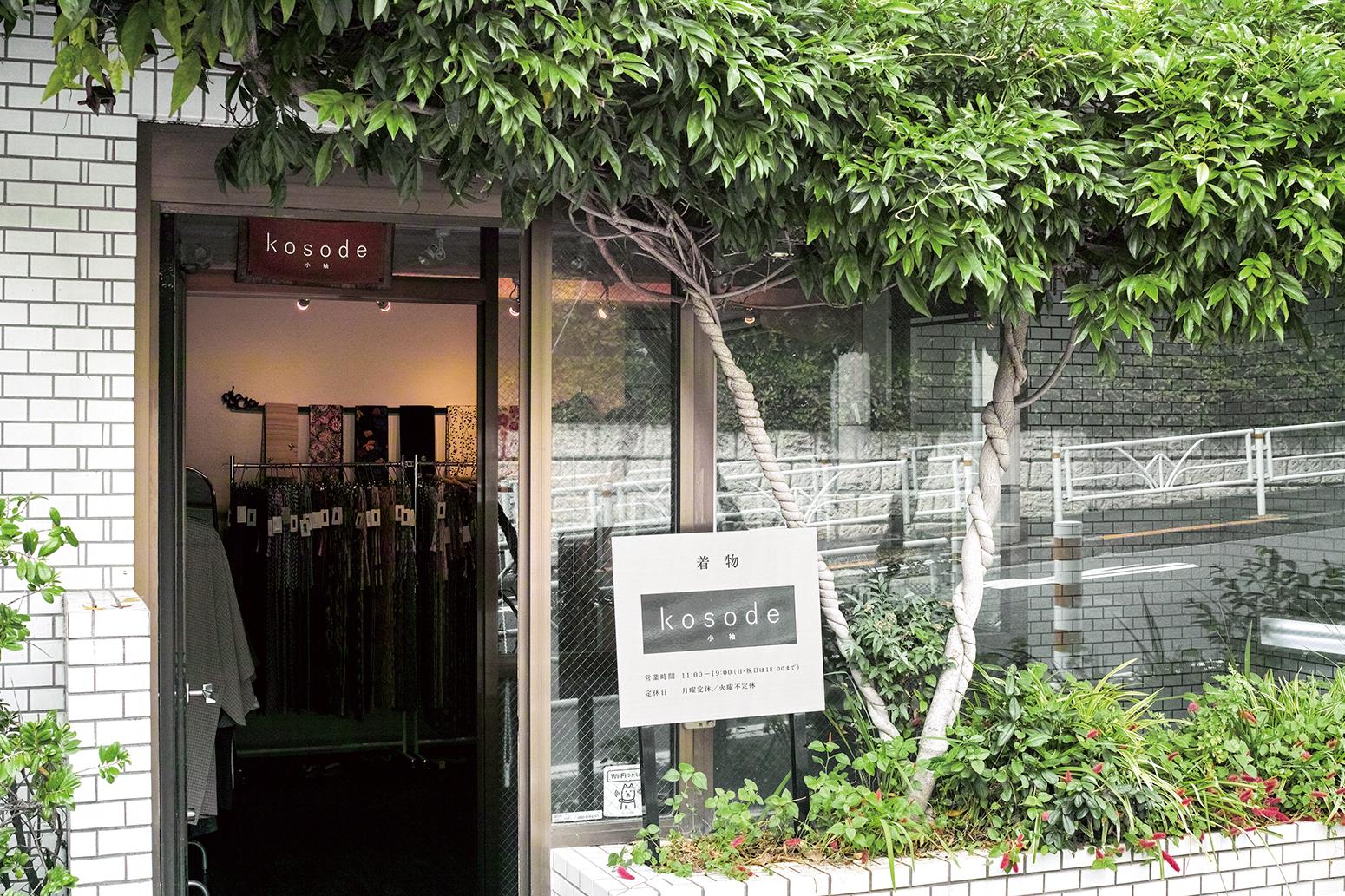 旧店舗の写真